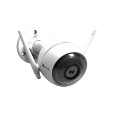 Fixed wifi camera - Outdoor